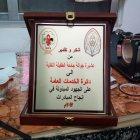 Tafialah Technical University