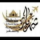 Shahriar Toursim