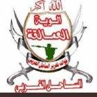 عدن اليمن الشيخ عثمان