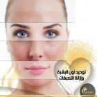 عيادات الجاردنز للجلدية و الليزر - الدكتور عمرو الحمصي