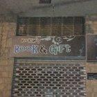 مكتبة كتاب و هدية