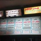 دكتور عبد الناصر محمد على الشيمى