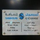 Samhouri Exchange
