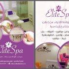 Elite Spa