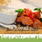 Diwan Al Sultan Ibrahim Restaurant