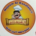 Nujoum Al Kanafani