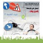 Al Barakah Center for Driving