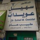 Dr. Sohail Oweidat