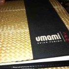 مطعم أومامي فيوجن