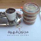 Majnoon Qahwa