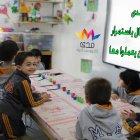 Mada International Academy