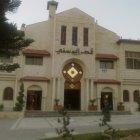 Al Yousfi Halls