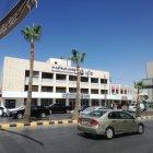 بنك الاستثمار العربي الأردني