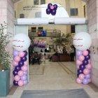 Specialty Hospital