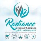 مجمع ريديانس الطبي