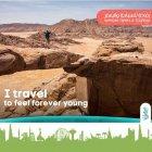 رفادة للسياحة والسفر