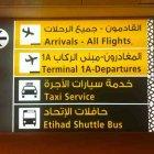 مطار ابوظبى دولى