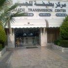 Battikha Automatic Transmission Center