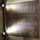 Fernando Coffee Room