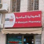 صيدلية الماسية