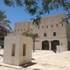 أمانة عمان الكبرى