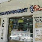صيدلية الصويفية