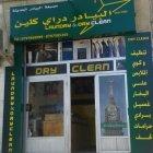 Al Bayader Dry Clean