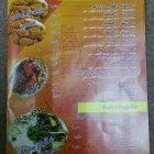مطاعم جنة الأرض