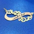 Ajyad Jewelries