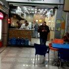 مطعم الضيعة العربية