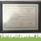 Dr. Samih Al Khulaifat