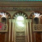Seedo Al Kurdi Mosque