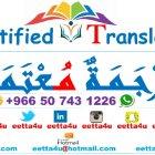 Certified Translation Office Khobar and Dammam