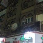مركز القاهرة للاسنان