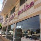 Al Basheer Shami Restaurant