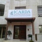 المركز الدولي للبحوث الزراعية في المناطق الجافة - إيكاردا