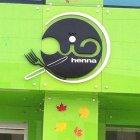 Henna Restaurant