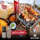 Al Mankal Chicken Tikka