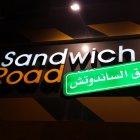 Sandwich Road