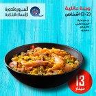 Al Mabroor & Qaddoura Fresh Fish