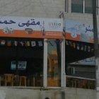 Hamsho Cafe