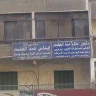 دكتور ايناس عبد الحليم