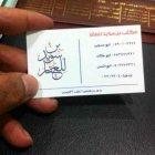 Bin Swaid Real Estates Office