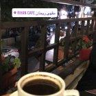 Rihan Cafe