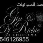 Gold DJ
