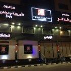 Karthago Restaurant