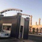 Erth Al Qahwa Cafe