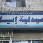 Eyad Pharmacy