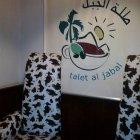 Talet Al Jabal