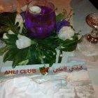 Ahli Club